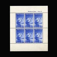 New Zealand, Sc #B55a, MNH, 1958, S/S, Girls Life Brigade Cadet, IDD-B