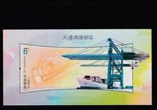 China postfris 2011 MNH block 179 - Tianjin Binhai Qinqu (S1624)