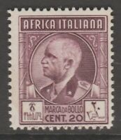 Italy Africa Stamp Fiscal Revenue 9-1- mnh gum