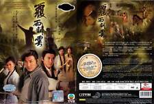 LETHAL WEAPONS OF LOVE AND PASSION (1-40 End) TVB Chinese Drama DVD English Subs