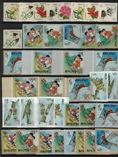BHUTAN stamps,MH/MLH LOT OF 36 values,CV:$40.00