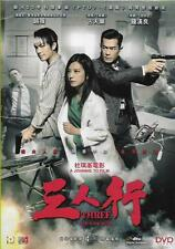 Three DVD Vicki Zhao Wei Louis Koo Wallace Chung Johnnie To NEW Eng Sub R3