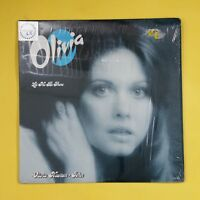 OLIVIA NEWTON JOHN Let Me Be There MCA389 LP Vinyl VG++ Cover Shrink