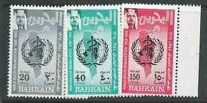 BAHRAIN 1968 WHO SET MNH NICE!