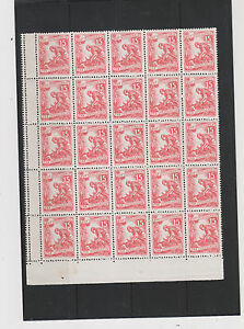 YUGOSLAVIA,1953,15 din,MICHEL 723 II,sheet of 25 ,with perforated margin,MNH