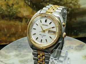 Seiko Bell-Matic 4006-7002 **Modded**   12 Month Warranty *REDUCED*