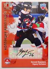 2012-13 KHL Gold Collection Autograph #TOR-A03 Evgeny Varlamov 41/50