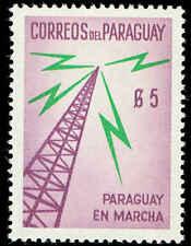 Scott # 581 - 1961 - ' Paraguay's Progress, Paraguay En Marcha '