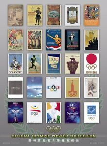 2008 Beijing Olympic Poster. New never used Posters have been stored flat.