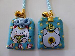 """1 pc Japanese Amulet OMAMORI """"KUJI UN"""" Lottery Luck Charm Accessory"""