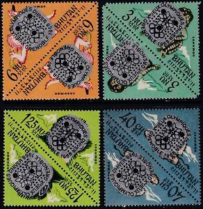 Sc# 93 / 93G Bhutan 1968 Grenoble Olympics o/p complete set MNH CV $17.00