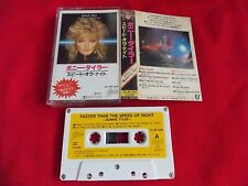 Vintage! BONNIE TYLER / FASTER THAN THE SPEED OF NIGHT / JAPAN CASSETTE TAPE