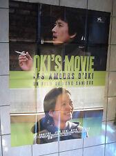 OKI'S MOVIE - Hong Sang Soo