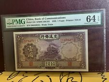 1935 China Bank of Communications, 1 Yuan, Pick# 153, PMG 64EPQ