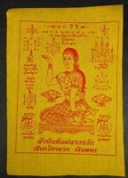 LARGE Buddhist Temple NANG KWAK PHA YANT 'WISHING'  Cloth. FOR LUCK & MONEY