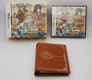 [Open Box] Nintendo DS Software Atelier Lina Premium BOX w/ Hand Book Japan NDS