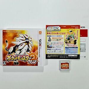 Nintendo 3DS/2DS Spiel POKEMON SONNE (Poketto Monsutā San) japanisch/Rollenspiel