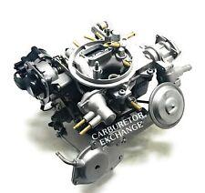 1984~1989 Honda Accord Remanufactured Carburetor