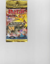 Japanese Pokemon Fossil Booster x 1   New Opened Box    Please see scan