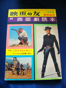 Burt Lancaster Dirk Bogarde Robert Fuller Clark Gable Montgomery Clift Elvis Pre