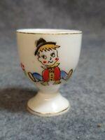 Vintage Porcelain Egg Cup, Made in Japan.