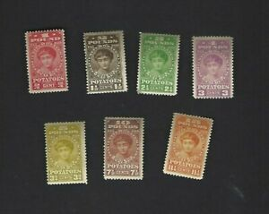 United States (1935) Group of 6 Potato Revenue Stamps MNH