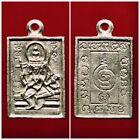 LP DHU 2531 BE (Wat Sakae) Nur Alpaca #BM209 Rare Talisman Collectibles Antique