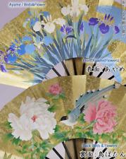 Japanese Interior Hand fan-KAZARI SENSU(with gold background) Flower & Bird