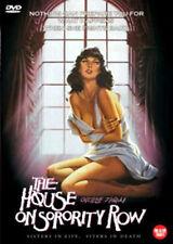 The House on Sorority Row (1983) / Mark Rosman / DVD, NEW