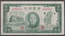 Taiwan Bank of Taiwan 100 yuan 1947 vf