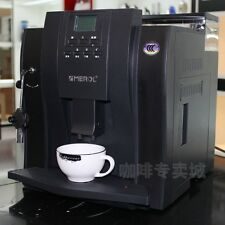COFFEE Machines Beans To Cup Espresso Latte Cappuccino ME709 FRESHLY GROUND CAFE