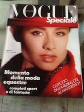 VOGUE ITALIA N°12 1985 RIVISTA MODA FASHION VINTAGE ED. CONDE' NAST ARMANI FERRE