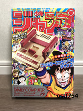 Nintendo Classic Mini Famicom Shonen Jump Gold 50th Anniversary Edition Limited