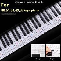 Musique clavier piano autocollants 37/49/54/61/88 clé amovible Stickers Decal