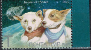 Moldova PMR Soviet Star Dogs Belka and Strelka in 1960 Space stamp MNH A-11
