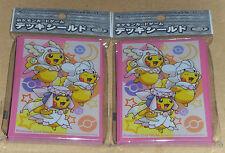 Japanese Pokemon Center Mega Audino Altaria Diancie Pikachu Card Sleeve (64 pcs)