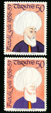 Turkey Stamps # 1258 XF Face omitted error w/ normal for comparison OG NH