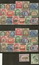 ADEN & STATES MISCELLANEOUS MINT/USED IN (9) GLASSINE PACKETS (SEVERAL100's)