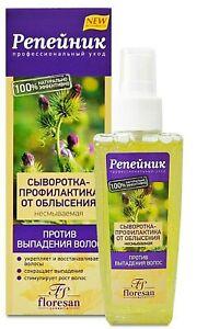 Floresan Burdock Serum Stimulant Growth Prevention Anti-Hair Loss 100ml