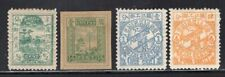 China Treaty Ports 4 Different Mint Stamps