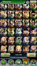 Dragon Ball Z Dokkan Battle 17 LR Rank 417 with 318 Dragon Stones HUGE Account