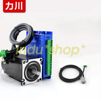The new LC57H276+LCDA257S Lichuan 57 closed-loop stepper servo motor set 2Nm