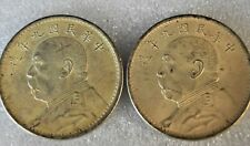 Pair of Yuan Shih-Kai 袁世凱九年1920 Republic China 9th year silver coins