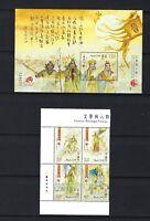 China Macau 2013 三國演義 Three Kingdoms II S/S Literature Characters stamp set