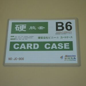 Clear Plastic B6 Name Credit ID Card Sleeves Protector Holder Cover Case Hard