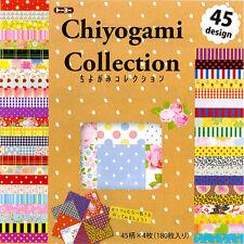 """180 Sheets (45 Design) Japanese 6"""" Origami Artwork Folding Paper Washi Chiyogami"""