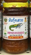SHRIMP PASTE WITH SOYA BEAN OIL Pantai Brand Tomalley Thai Seasoning NEW 90g Soy