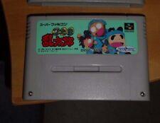 GAME/JEU SNES KONAMI SUPER NITENDO JAPANESE SHVC-ANTJ JPN JAPAN