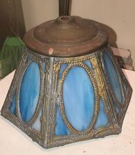 Antique Tiffany Style  Blue Slag Glass  & Brass  Lamp Shade
