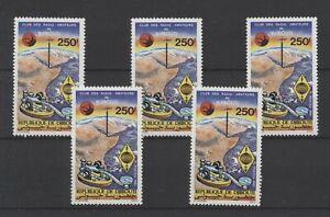 [P25624] Djibouti 1982 radio good very fine MNH stamp X5